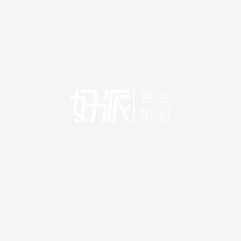 赵县满月宴气球布置